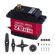 RC Robot car 20kg High Torque Digital Servo Motor