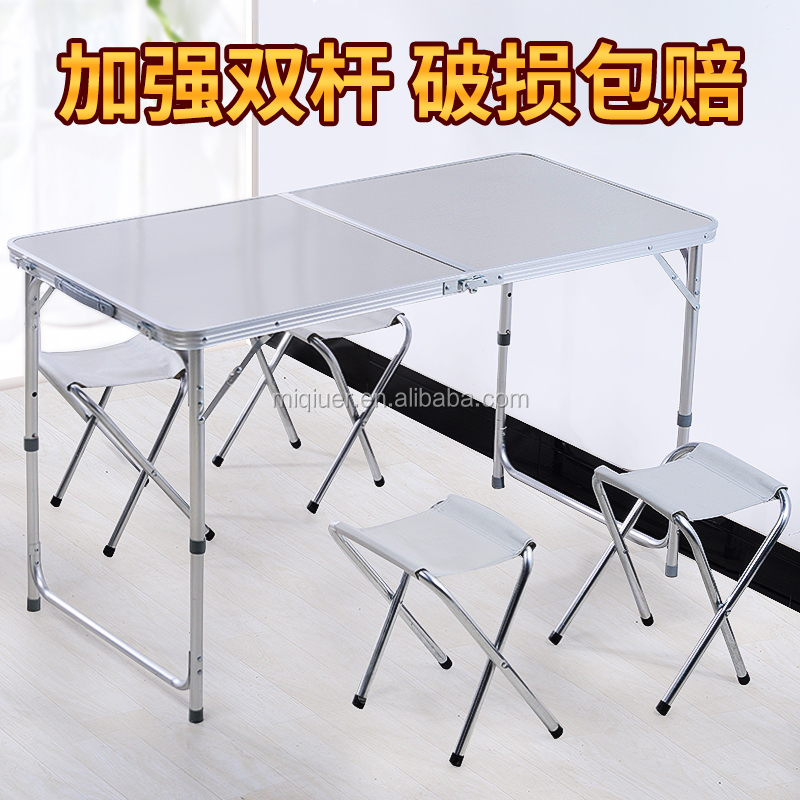 New design Multifunctional aluminum picnic BBQ <strong>table</strong> portable outdoor folding <strong>table</strong>