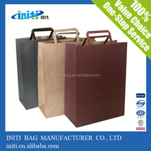 2017 INITI art paper bag with cheap price high quality