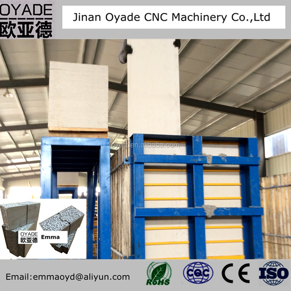 Oyade best selling cement composiet sandwich panel machine