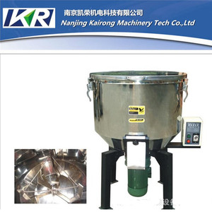 Hot sale industrial auto color mixing machine/plastic vertical mixer/plastic paint mixer