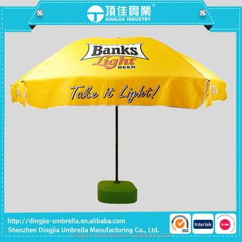 Hd Designs Cantilever Outdoor Furniture Restaurant Patio Umbrella For  Starbucks, Metal Frame Outdoor Beer Umbrella