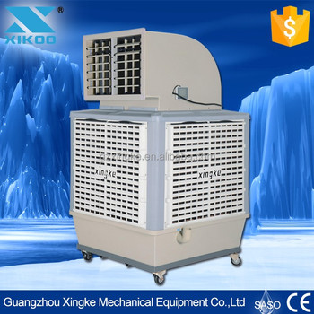 Electric Airflow Duct Room Air Cooler Without Water Buy