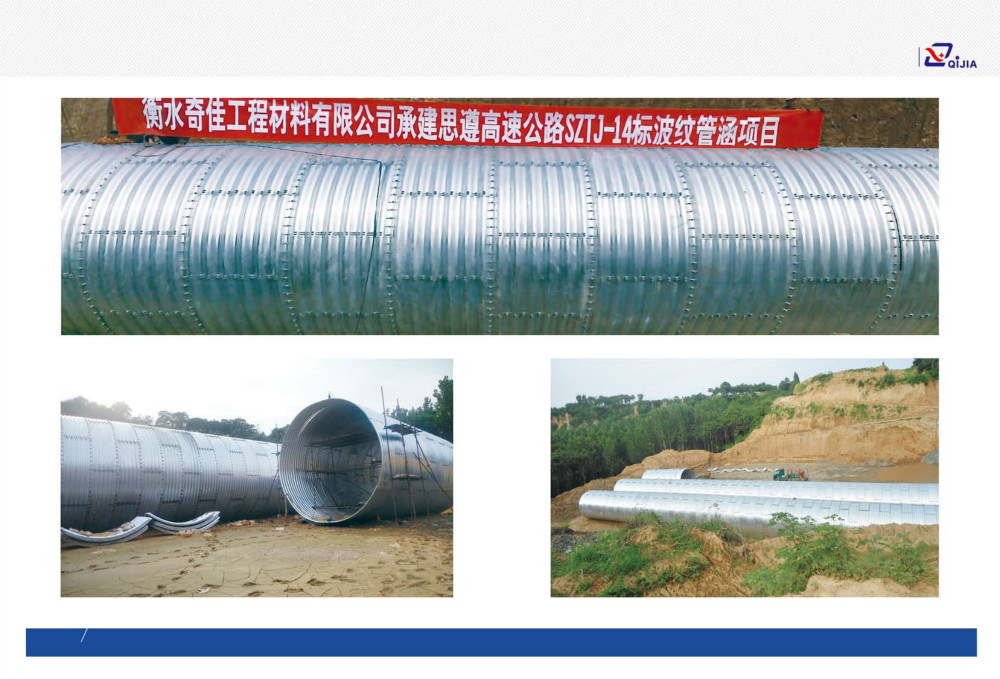 Driveway And Culvert Pipe Corrugated Steel Pipe Multi