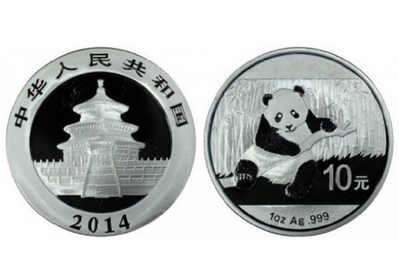 2014 1 oz Silver Chinese Panda coin