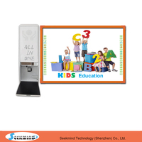 Multimedia all in one PC, School teaching all in one computer