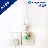 Washroom air purifier 254nm germicidal lamp CN-US-05
