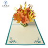 3D Pop up die cut greeting card invit card with box christmas gift card