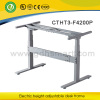 Electric height adjustable sitting or standing table frame office desk student desk