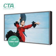 2x2 multi screen led video wall 100 inch met smalle <span class=keywords><strong>bezel</strong></span>