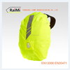 Hot Sale Waterproof Reflective Backpack Cover For Biking