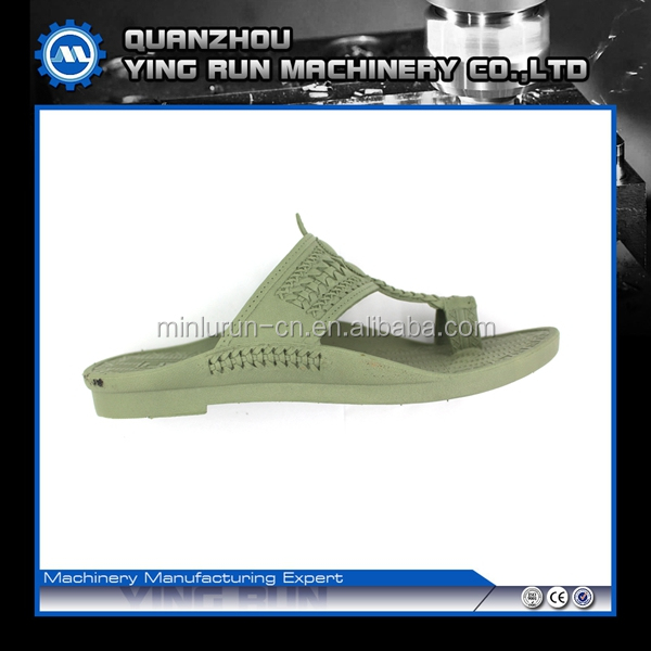PVC SHOE MACHINE MANUFACTURE IN FOOTWEAR