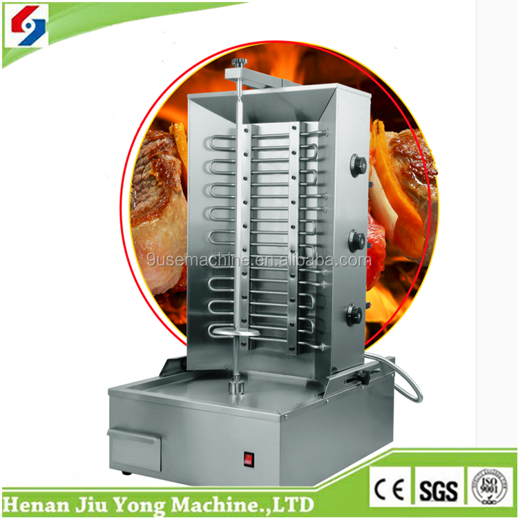 shawarma making machine price
