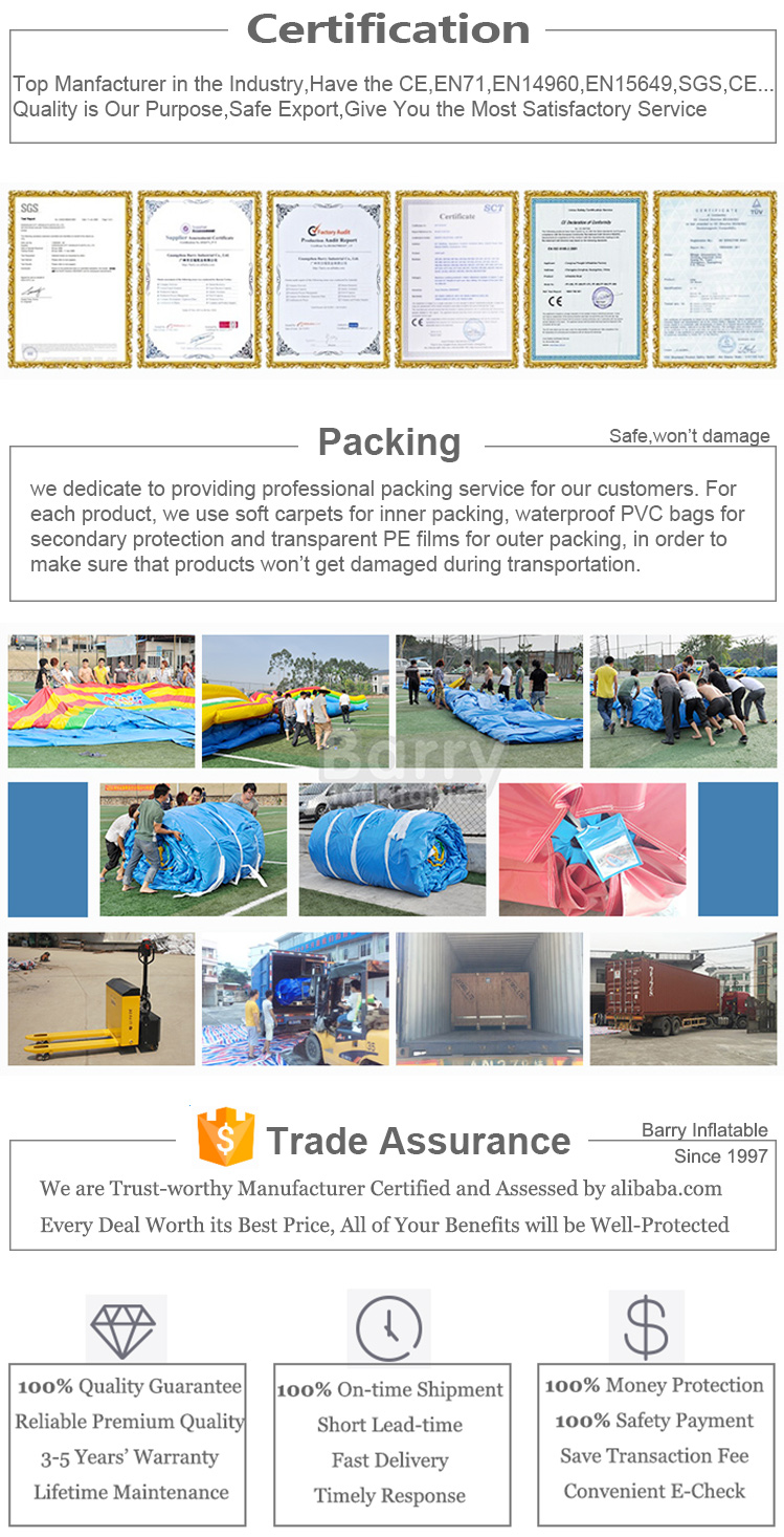 Big party inflatable games climbing wall for kids and adult