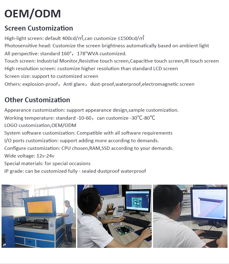 Embedded Customized Industrial computer biometric tablet PC waterproof outdoor biometric fingerprint reader