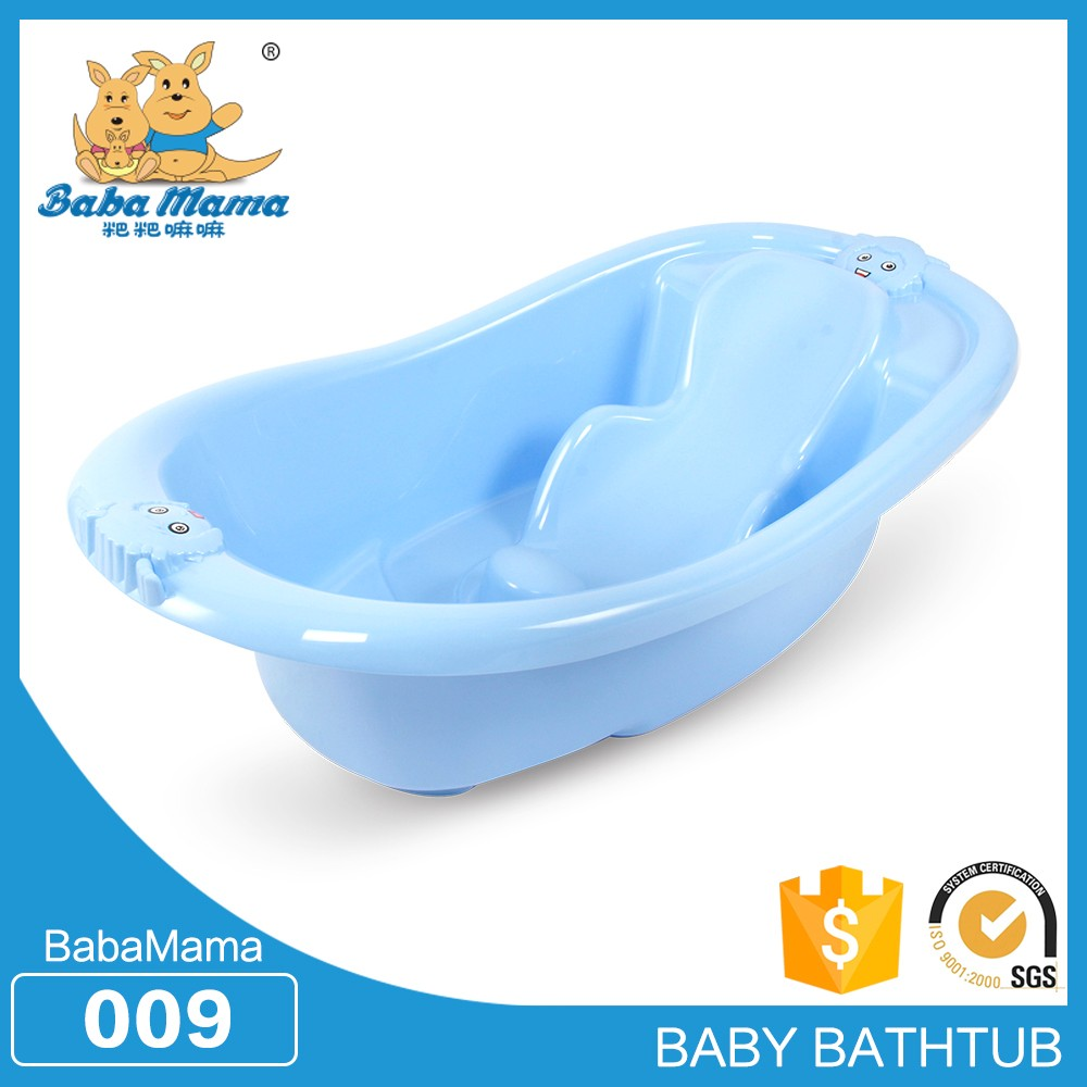 China Large Plastic Large Baby Bath For Baby - Buy Large Baby Bath ...