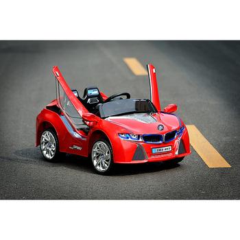 Xmx 803 Pinghu Lingli Kids Mini Electric Toy Car For To Drive