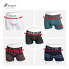 /product-detail/s-shaper-hot-selling-comfortable-cheap-price-custom-waistband-blank-breathable-knitted-men-boxer-briefs-for-men-60770174363.html