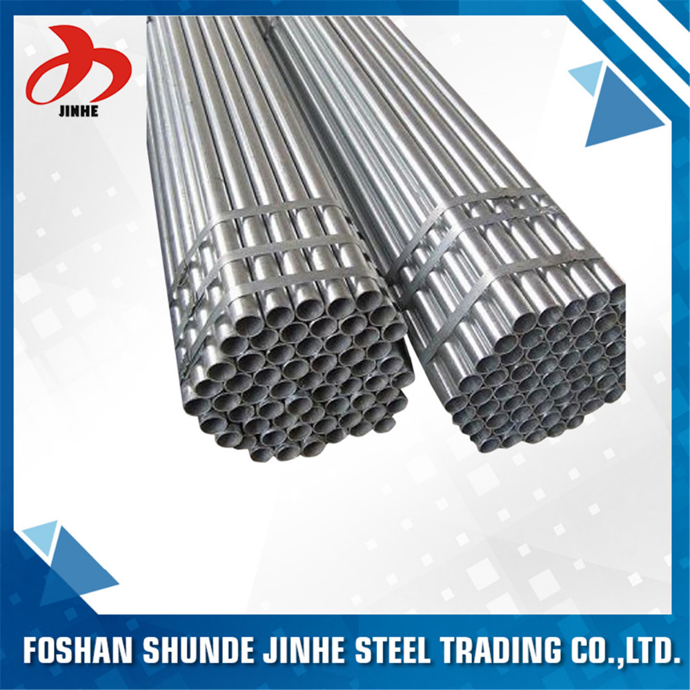 foshan steel ASTM GB galvanized steel pipe price for manufacturer wholesale