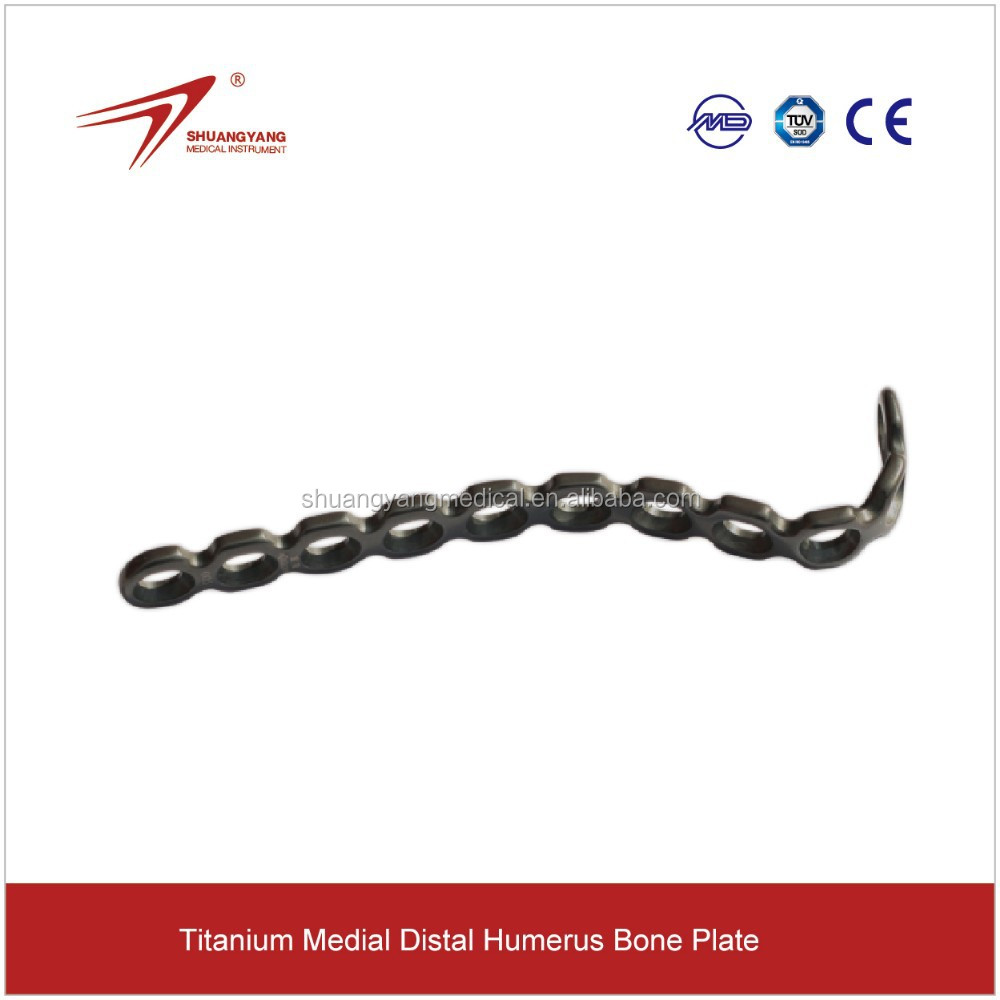 Trauma implant-Distal medial humerus bone plate