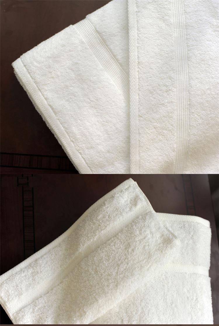 towel 13.jpg