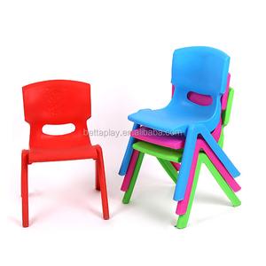 Merveilleux Colorful Cheap Price Children Kids Plastic Chair