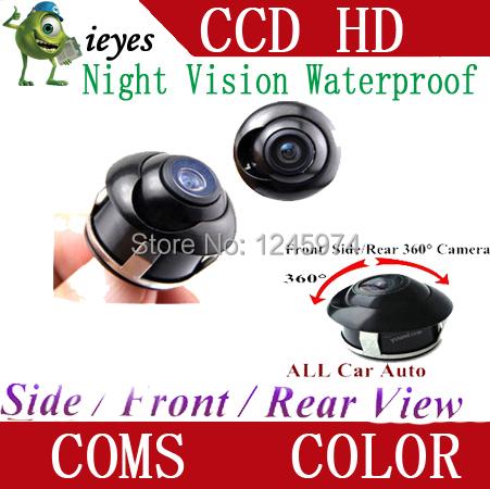 Ccd 360 автомобилей спереди / сбоку / заднего вида камера заднего универсальный подходит для всех