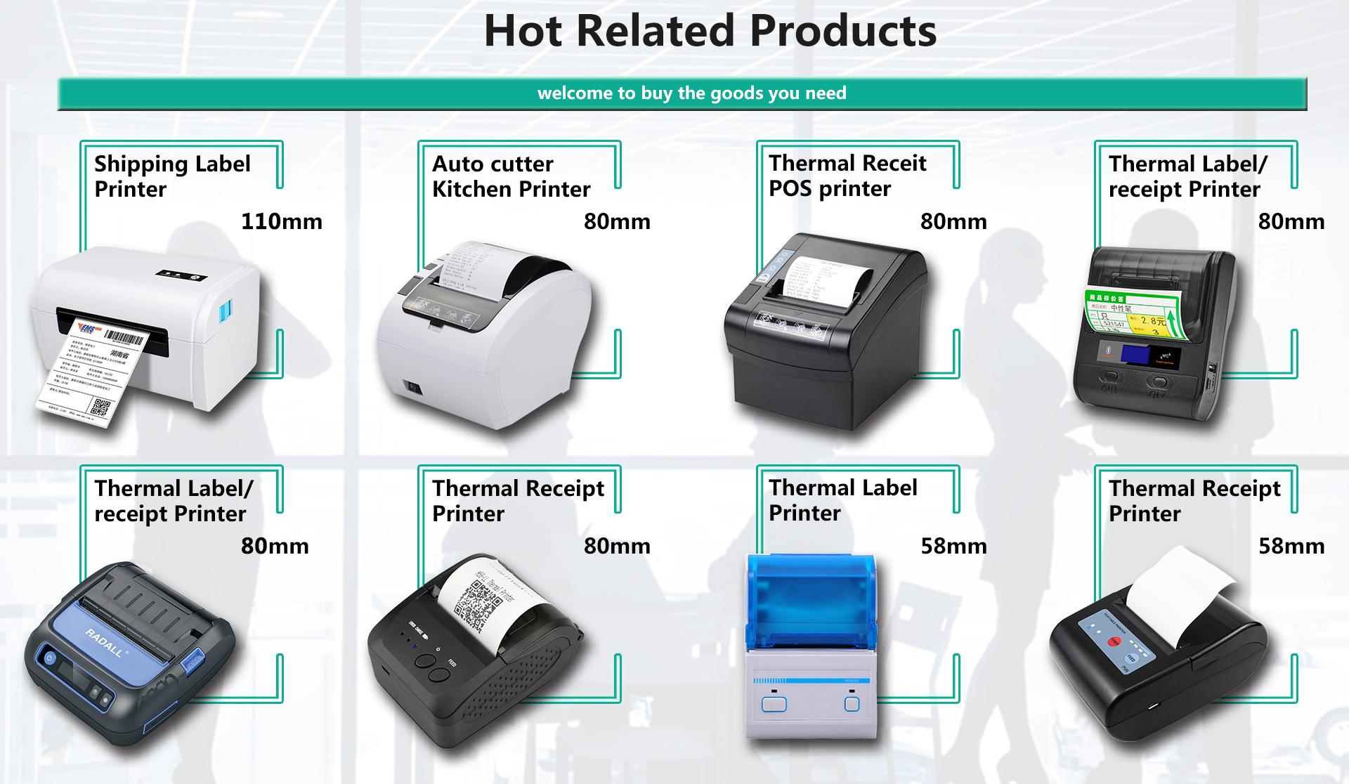 thermal printer catogue.jpg