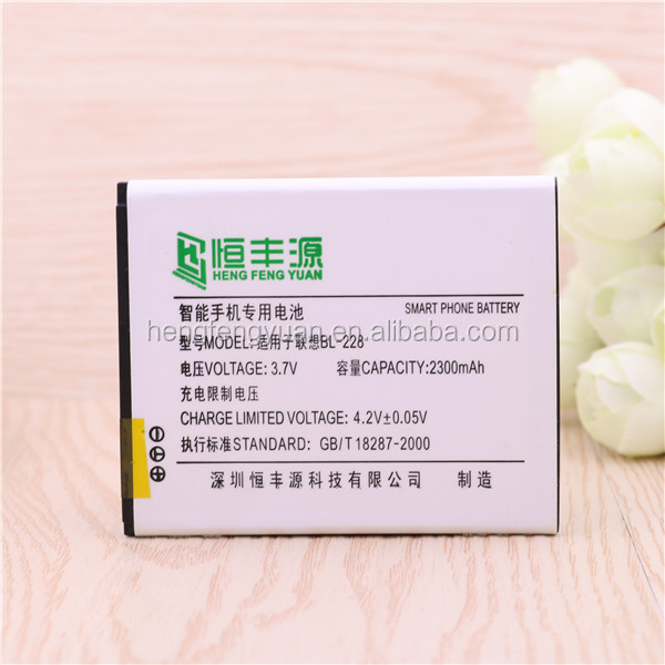 Hot selling li-polymer battery 2250mAh for Lenovo A380T/A588T/A360T battery BL228 replacement mobile battery