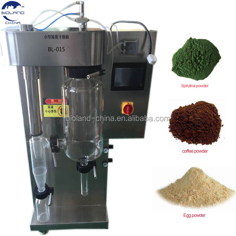 laboratory mini Herbal Extract powder spray dryer for ceramic, instant tea, flavoure meat ,protein, soy
