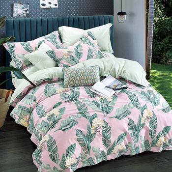 Bedding Sets King Size Duvet Cover
