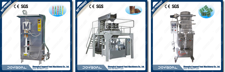 Automatic rice/melon seeds filling and sealing machine
