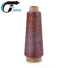120D/150D MS type multi colour embroidery thread/zari yarn for knitting/embroidery