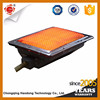 Low niose 2.94KW infrared gas burner for bbq type