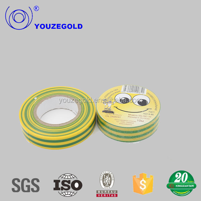 Pressure Sensitive insulating properties heat resistant adhesive tape