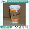 Disposable Paper Cup Sleeve For Hot Coffee