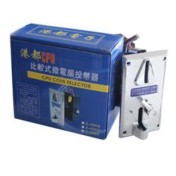 ที่มีคุณภาพสูงอิเล็กทรอนิกส์เหรียญvalidator, ขายตรงจากโรงงานมืออาชีพเซ็นเหรียญสำหรับเครื่องเกมที่ทำในจีน