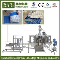 Gel Ice packs machine, Gel Ice saoker packs machine , ice pack making machine