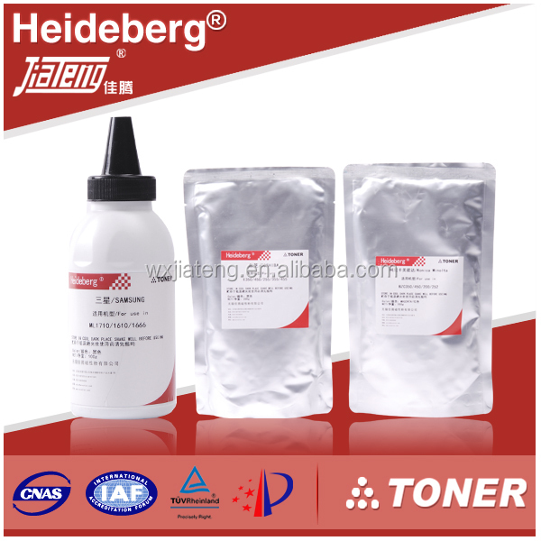 High Yield Toner Powder,Bulk toner compatible for Savin 2050/2060/2070