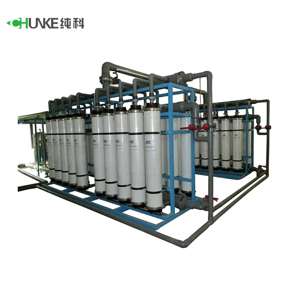 Machine Industries Hiking <strong>Water</strong> Filter 50T/H With Aluminum <strong>Water</strong> <strong>Tank</strong>