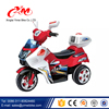 Rechargeable battery children motorcycle/12 v battery operated motorcycle for kids/motor bike kid toy