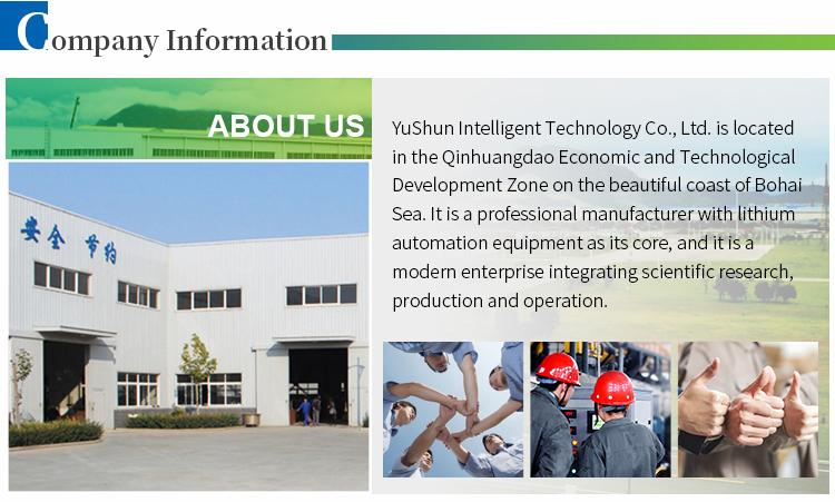 Pengyi เทคโนโลยีโรงงานลูกปัดแนวนอนได้รับการรับรอง