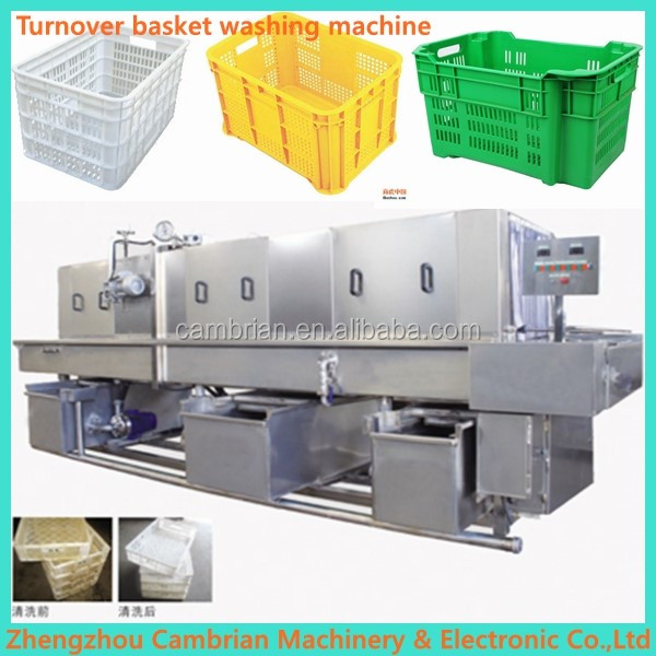 Low price chicken cages cleaning machine with fast delivery