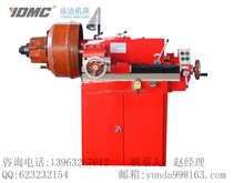 ISO9001 High-quality C9335A Brake Drum Disc Cutting Machine