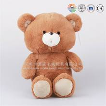 teddy bear voice recorder,voice recording bear