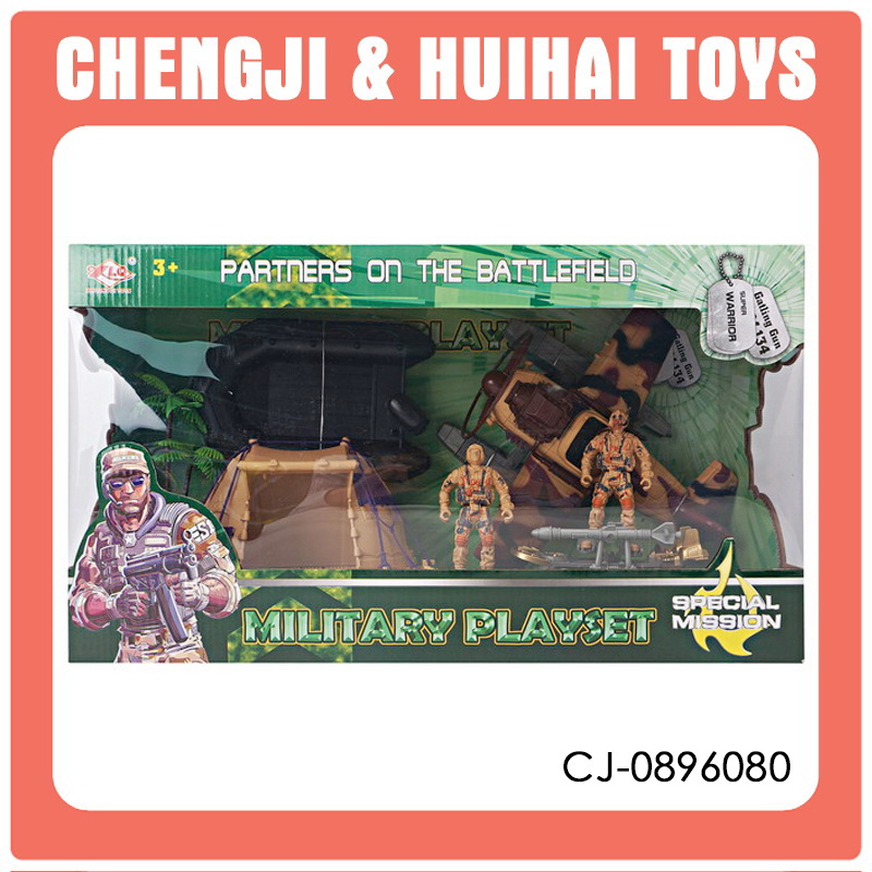 Plastic military set special forces soldier force toys