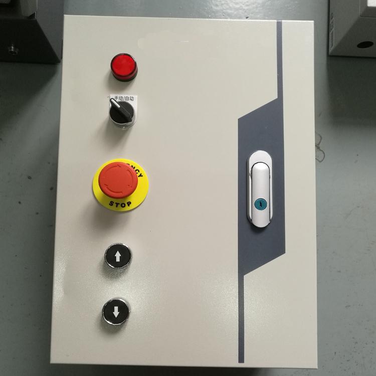 Dominator Garage Door Opener Dominator Garage Door Opener Suppliers