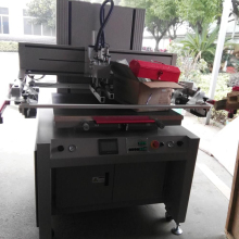 Good Quality Semi Auto Film Silk Screen Printing Machine