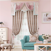 2016 New American Style Jacquard Curtain Drapery With Luxury Valance