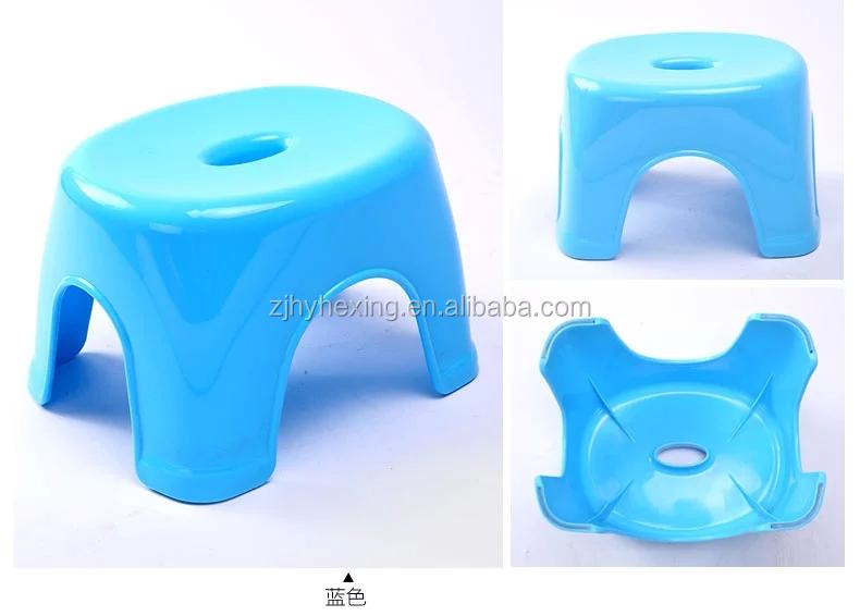 Thicken Plastic Nonslip Plastic Bath Stool - Buy Bath StoolPlastic StoolBathroom Stool Product on Alibaba.com  sc 1 st  Alibaba & Thicken Plastic Nonslip Plastic Bath Stool - Buy Bath Stool ... islam-shia.org